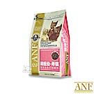 ANF 愛恩富 特級幼母貓配方 貓糧 6kg X 1包