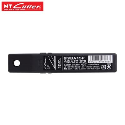 日本NT Cutter  Premium 2A型美工刀用替刃BA15P(10片入)