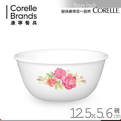 美國康寧 CORELLE 薔薇之戀中式碗 450ml
