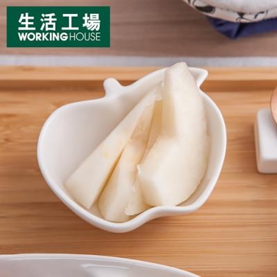 【生活工場】BASIC蘋果造型烤皿