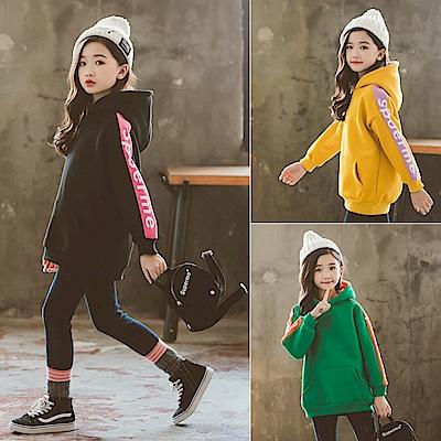 小衣衫童裝    中大童內外撞色側邊條長袖連帽刷毛上衣1071124