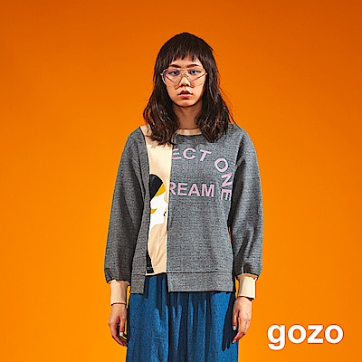 gozo 女主角印花配色羅紋拼接上衣(二色)