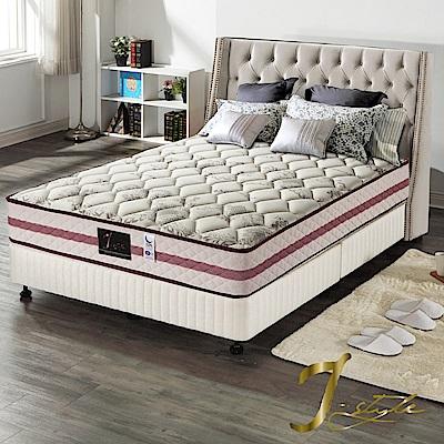 J-style婕絲黛 頂級飯店款涼感紗+蠶絲蜂巢式獨立筒床墊 單人加大3.5x6.2尺