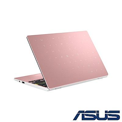 (時時樂限定1T硬碟組) ASUS E210MA 11.6吋筆電 (N4020/4G/64G eMMC/Win10 HOME S模式/玫瑰金)