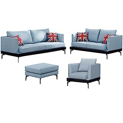 品家居 羅瑟尼現代藍亞麻布獨立筒沙發椅組合(1+2+3人座+單張腳椅)