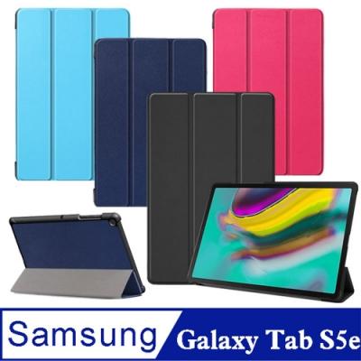 Samsung Galaxy Tab S5e 10.5吋三折保護套T720 T725