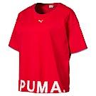 PUMA-女性流行系列Chase短袖T恤-朱槿花-歐規