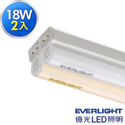 Everlight 億光 18W 4呎 T5 LED 支架燈 層板燈 間接照明 (白/黃光2入)