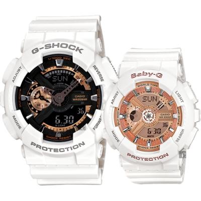CASIO 卡西歐 重機雙顯情侶對錶-玫瑰金x白(GA-110RG-7A+BA-110-7A1)