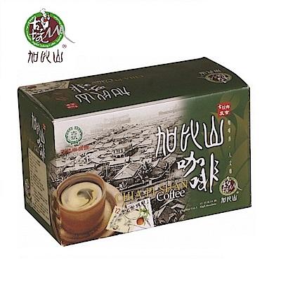 古坑鄉農會 加比山二合一即溶咖啡216g(12gx18包/盒)