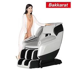 Bakkarat 極致包覆臀感按摩椅(兩色)