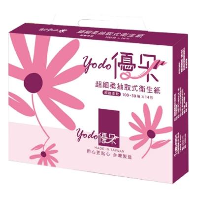 Yodo優朵超細柔抽取式花紋衛生紙150抽X70包/箱x2