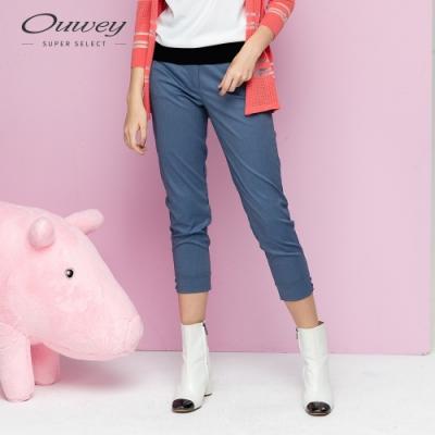 OUWEY歐薇 休閒窄管八分褲(黑/藍)