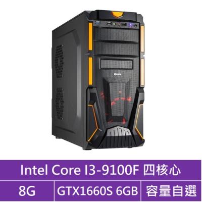 技嘉H310平台[火雲教士]i3四核GTX1660S獨顯電腦