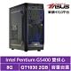 華碩H310平台[黑闇魔盾]雙核GT1030獨顯電腦 product thumbnail 1
