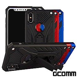 GCOMM Galaxy A8 Star A9 Star 防摔盔甲保護殼