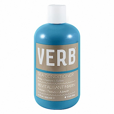 VERB 海洋質感潤髮乳 355ml Sea Conditioner