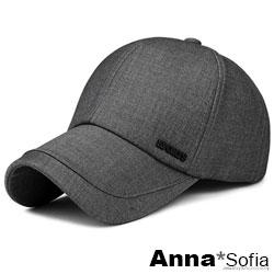 【滿額再75折】AnnaSofia 立體SPORT標 防曬遮陽嘻哈棒球帽老帽(深灰系)