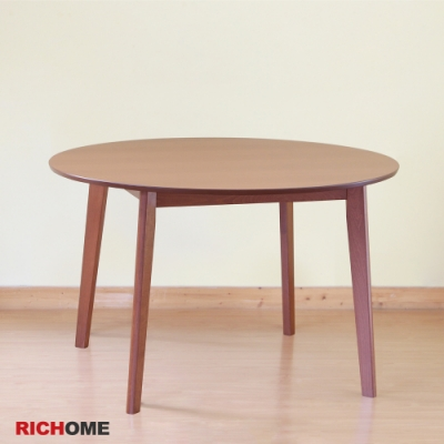 【RICHOME】尊貴四呎圓餐桌