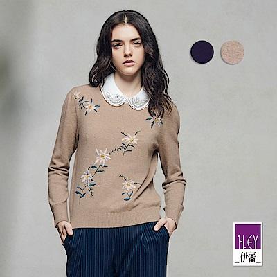 ILEY伊蕾 精緻花卉刺繡圓領毛衣(紫/可)