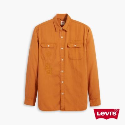 Levis 男款 復古工裝襯衫 寬鬆休閒版型 精工刺繡細節