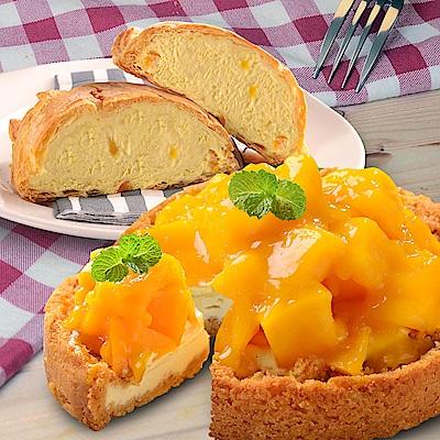 艾波索 仲夏黃金芒果乳酪(6吋)+芒果千層冰心泡芙(5入)
