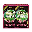 (即期良品)維他露御姬賞 KKD青纖素(30顆)x2盒