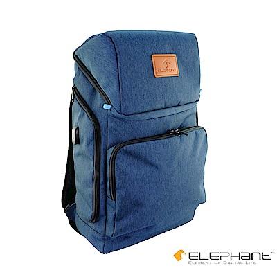 ELEPHANT收納式雨水罩大容量筆電背包-海軍藍(BP-003)