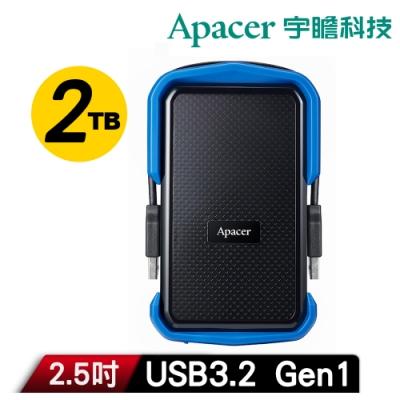 Apacer 宇瞻 AC631 2TB USB3.2 Gen1 軍規戶外防護行動硬碟