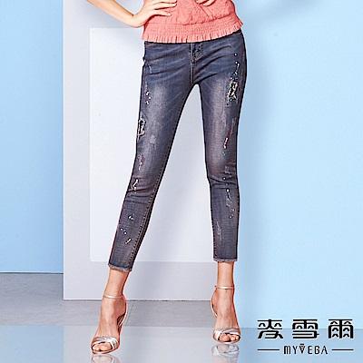 【麥雪爾】彩色潑墨仿舊刷色水洗牛仔褲