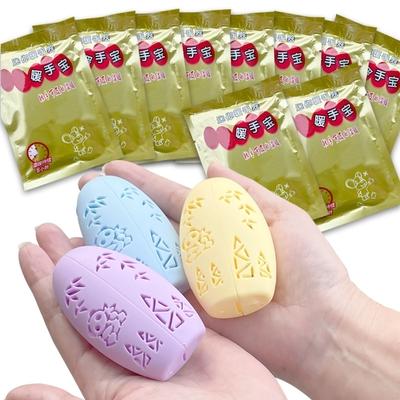 HOT速暖 自動發熱暖手蛋1顆+替換補充包10片