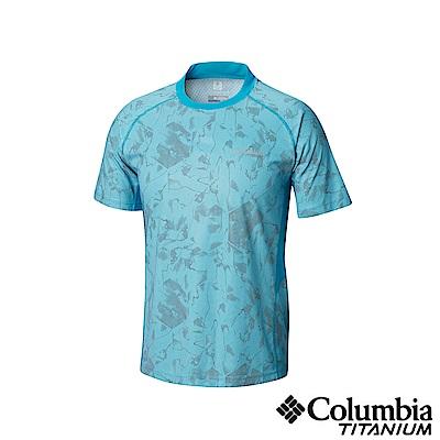 Columbia哥倫比亞男款-鈦50涼感快排抗曬短袖上衣-藍色UAE06800BL