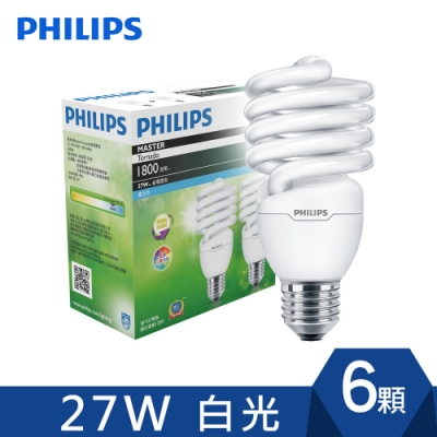 飛利浦-PHILIPS Tornado省電燈泡 27W 白光(6入)