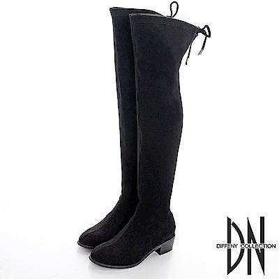 DN 注目焦點 美腿顯瘦抽繩過膝長靴-黑