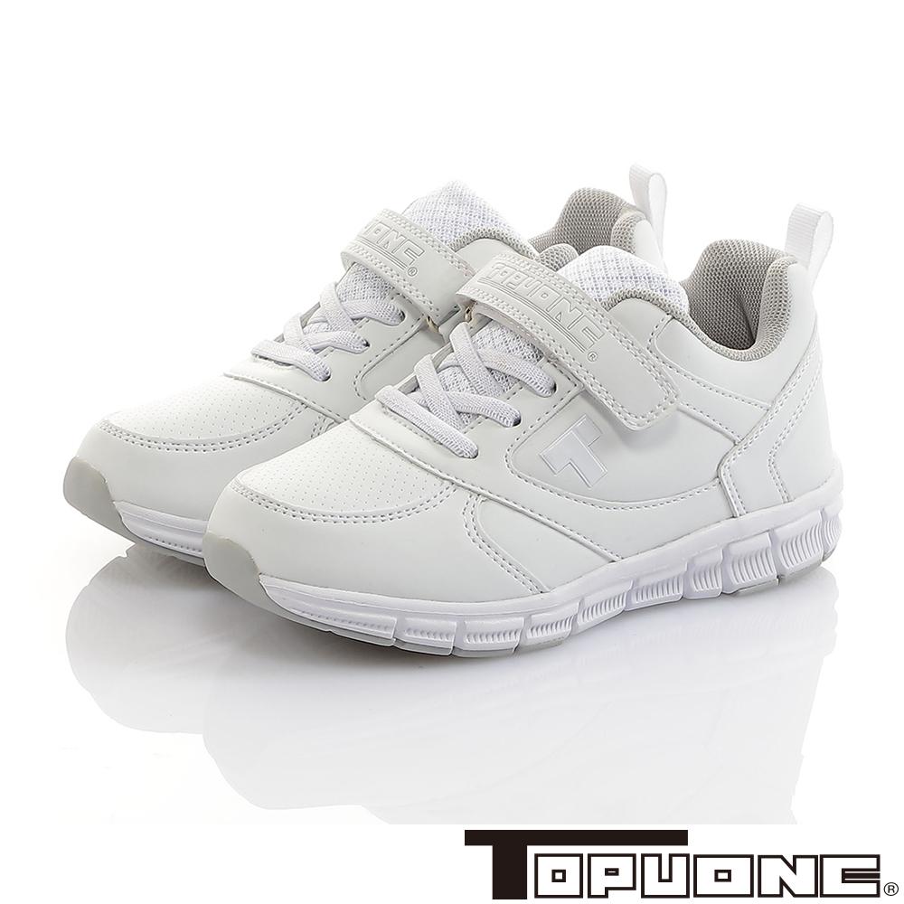 TOPUONE童鞋 抗菌防臭吸震運動學生休閒鞋-白布鞋-白