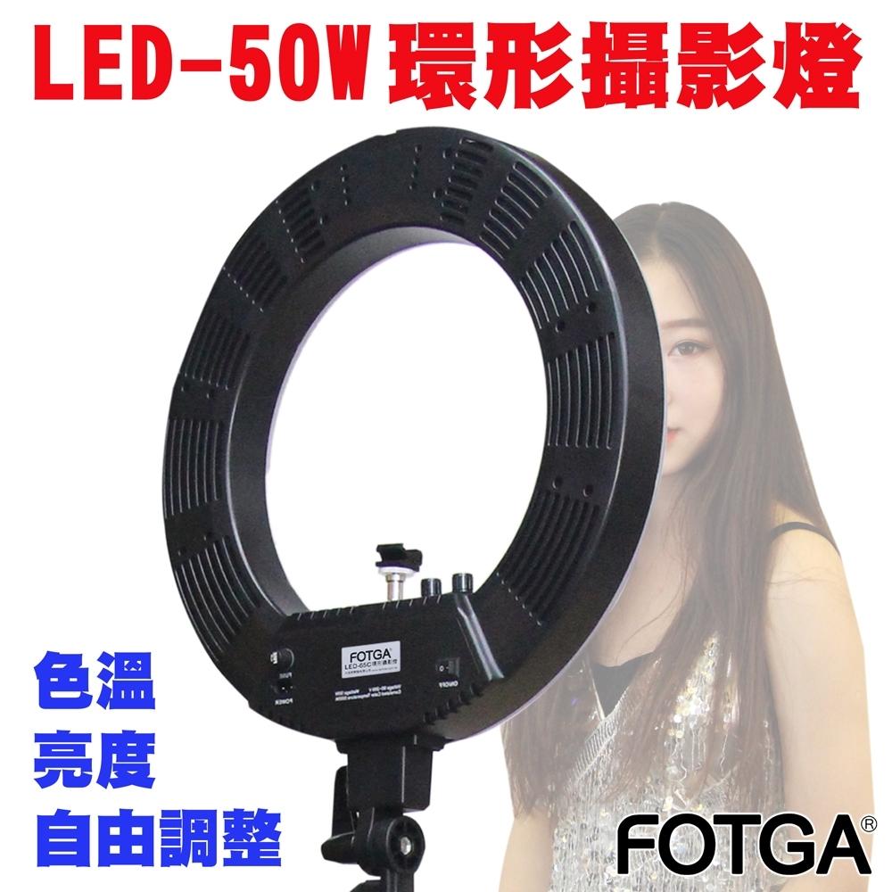 FOTGA 調色溫LED環形攝影燈(LED-65A)