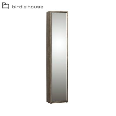 柏蒂家居-伊昂1.1尺旋轉鏡面立櫃/穿衣鏡櫃/側邊櫃/隙縫櫃-33x22x166cm