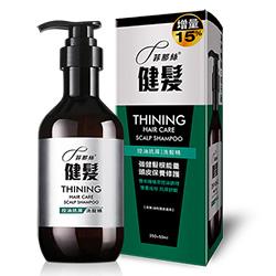 菲那絲  健髮洗髮精_控油抗屑配方-新包裝升級版(中化製藥)