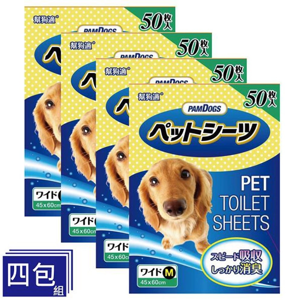 PamDogs 幫狗適 - 日本幫狗適 強力吸水尿布墊 M尺寸 四包優惠組(寵物尿布墊)