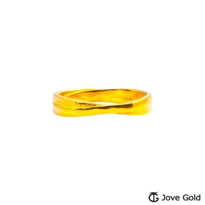 Jove Gold 漾金飾 愛交錯黃金女戒指