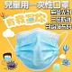 兒童 三層熔噴布立體三層防護防塵口罩-200片x4盒(非醫療級) product thumbnail 1