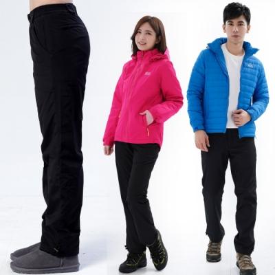 【遊遍天下】中性款極暖防潑水防風刷毛褲雪褲GP20009黑色
