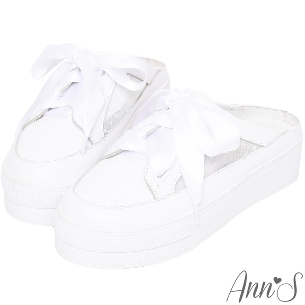 Ann'S激瘦第三代!!!全真牛皮透膚點點大緞帶穆勒厚底小白鞋(版型偏小)