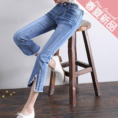 不規則抽鬚小喇叭九分牛仔褲 (藍色)-Kugi Girl