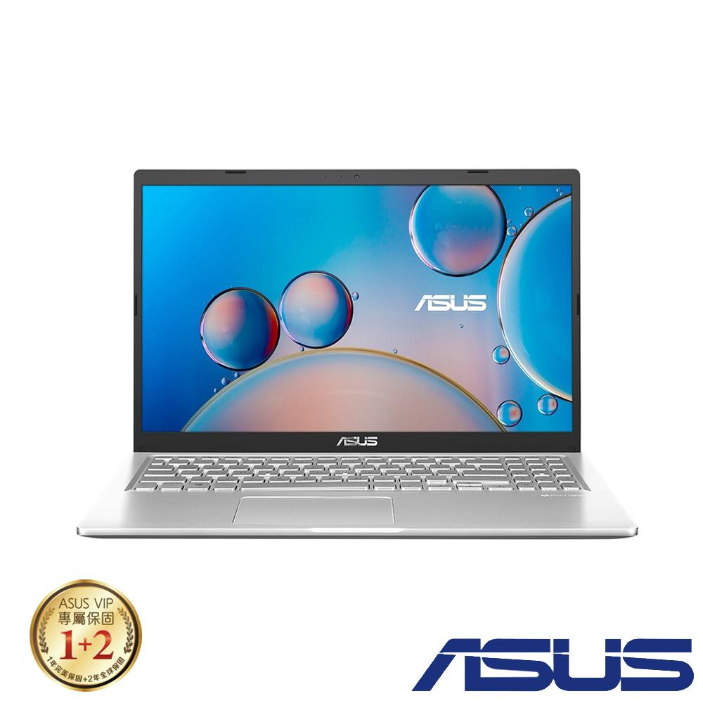 ASUS X515MA 15吋筆電 (N4020/4G/256G SSD/Laptop/冰河銀)
