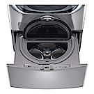 LG樂金 2.5KG Mini洗衣機 WT-D250HV 星辰銀