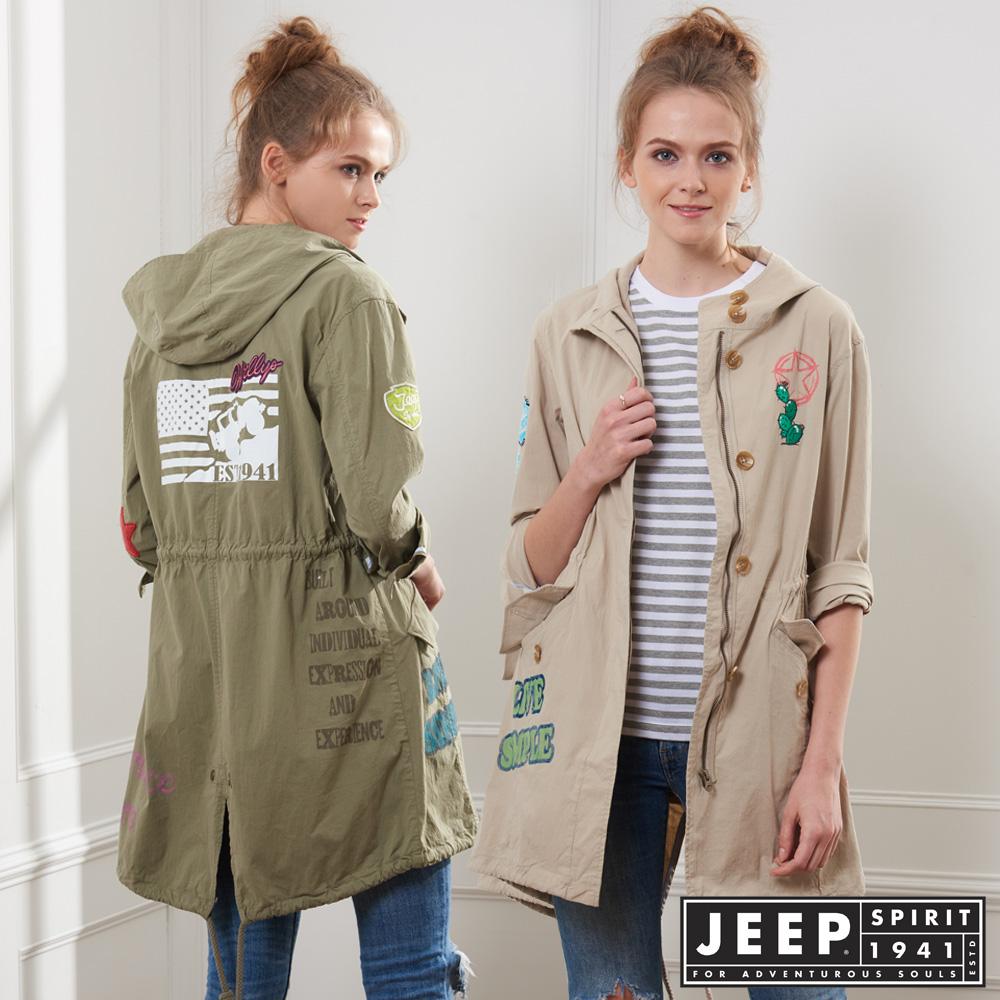 [時時樂限定]JEEP 女裝 美式時尚修身襯衫式外套(共2款)