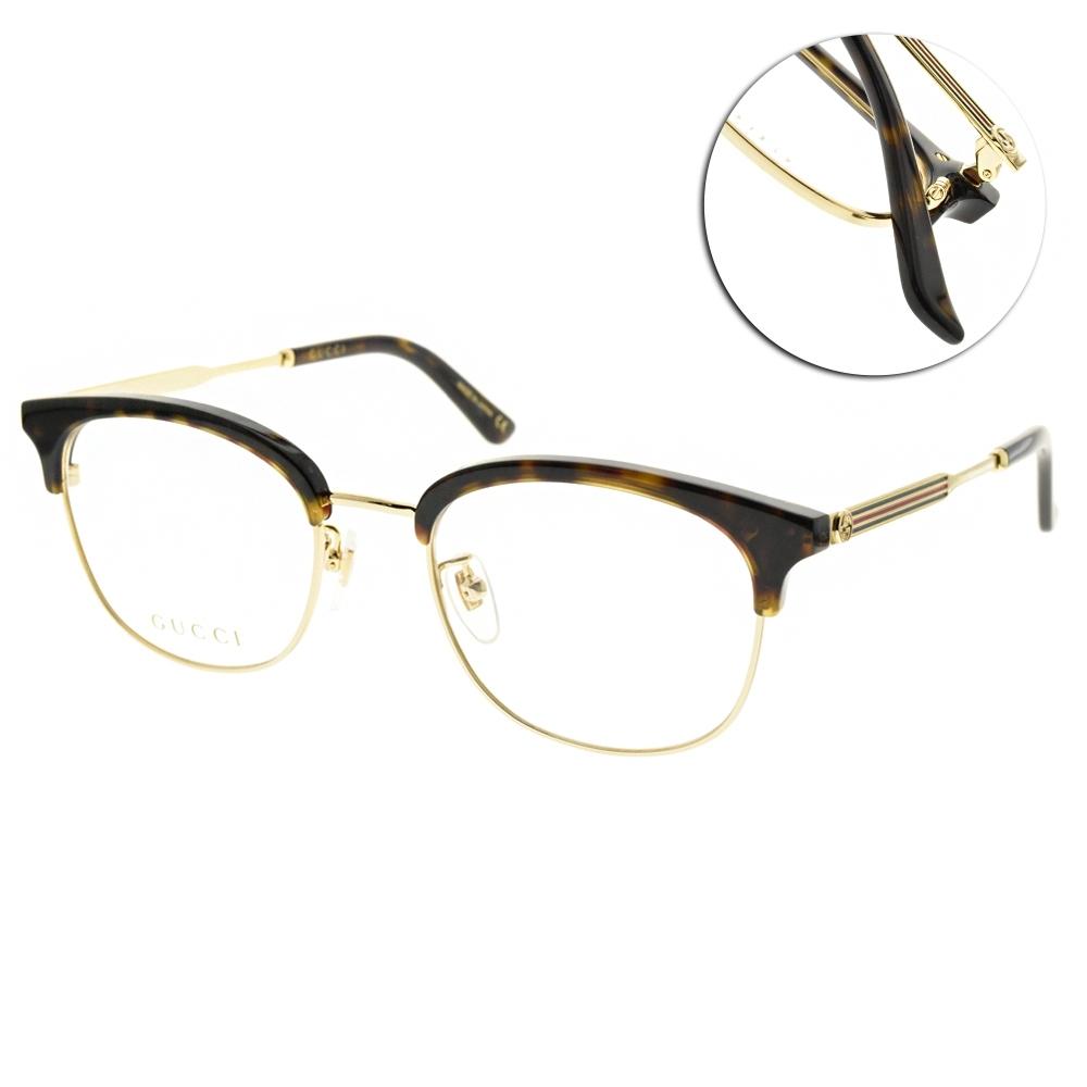 GUCCI 光學眼鏡 眉框款/琥珀棕-金 #GG0590OK 003