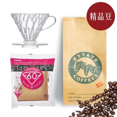 【屋告好喝】現烘精品咖啡豆半磅+濾杯+濾紙100張(1~4杯)