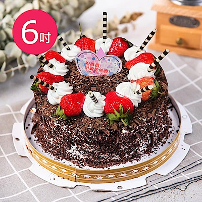 樂活e棧-父親節造型蛋糕-黑森林狂想曲蛋糕(6吋/顆,共2顆)